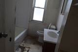 4613 21st Ave - Photo 9