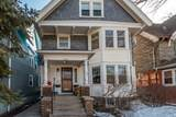 3280 Downer Ave - Photo 1