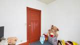 2025 34th St - Photo 11