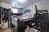 1701 Onalaska Ave - Photo 11