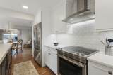 35 Walworth Ave - Photo 12