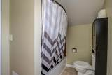 7207 18th Ave - Photo 16