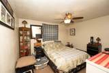 214-216 Larch Ave - Photo 8