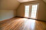 3027 Waterford Ave - Photo 12