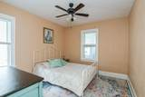7404 36th Ave - Photo 8
