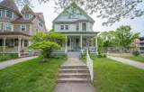 2710 Downer Ave - Photo 1