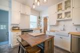 2710 Downer Ave - Photo 11