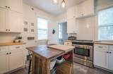 2710 Downer Ave - Photo 12