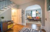 2710 Downer Ave - Photo 15