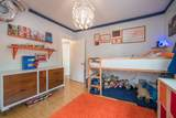 2710 Downer Ave - Photo 18