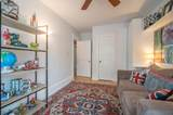 2710 Downer Ave - Photo 20
