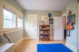 2710 Downer Ave - Photo 22