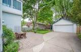 2710 Downer Ave - Photo 3