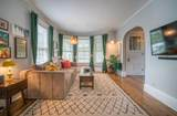2710 Downer Ave - Photo 7