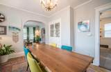 2710 Downer Ave - Photo 9