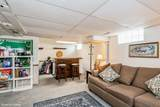 5227 36th Ave - Photo 13
