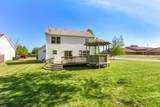 241 Meadow Dr - Photo 4