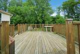 N66W20141 High Point Ave - Photo 21