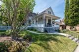 1516 Kearney Ave - Photo 2