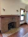 2929 Howell Ave - Photo 3