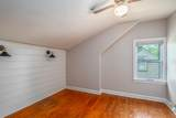 130 East Ave - Photo 9