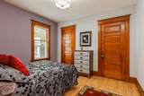 2839 Linebarger Ter - Photo 10