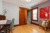 2839 Linebarger Ter - Photo 11