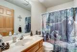 12960 Peachtree Dr - Photo 16