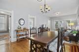 3159 Clement Ave - Photo 4