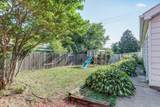 7417 18th Ave - Photo 24