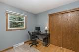 S76W18550 Cook Dr - Photo 14