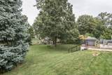 S76W18550 Cook Dr - Photo 19