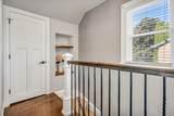 224 Orchard Rd - Photo 16
