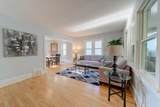 2546 53rd St - Photo 2