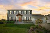 905 Steeplechase Dr - Photo 1