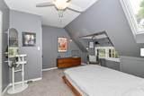 2666 Hackett Ave - Photo 22