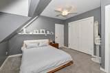 2666 Hackett Ave - Photo 23