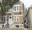 2326 Burnham St - Photo 1