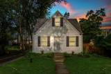 12018 254th Ave - Photo 2