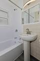 5626 44th Ave - Photo 14