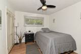 4325 Westway Ave - Photo 22