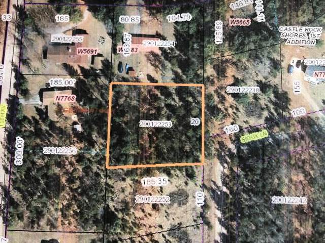Lot #46 Souix Ln, Germantown, WI 54646 (#1676536) :: RE/MAX Service First Service First Pros