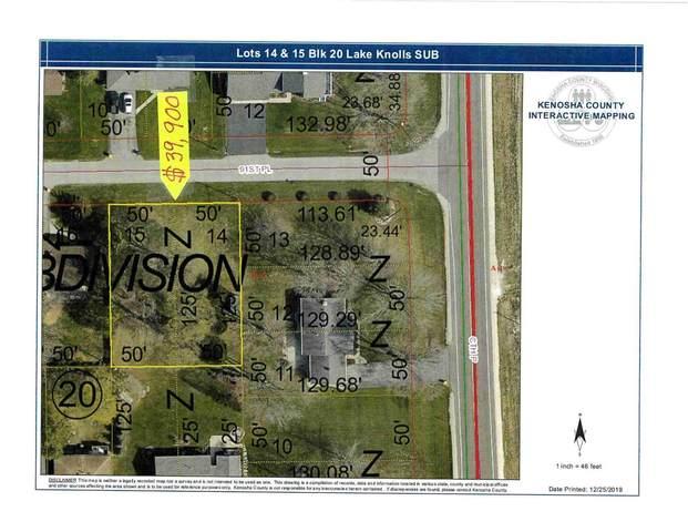 Lt14 91st Pl Lt15, Randall, WI 53105 (#1697348) :: Tom Didier Real Estate Team