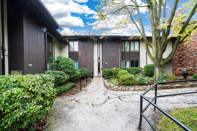 2430 W Good Hope Rd #42, Glendale, WI 53209 (#1767639) :: RE/MAX Service First