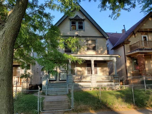 1705 N 36th St #1707, Milwaukee, WI 53208 (#1711859) :: RE/MAX Service First Service First Pros