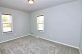 805 Normal St. - Photo 11