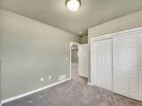 325 6th Ave - Photo 40