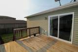 1420 34th Ave - Photo 38