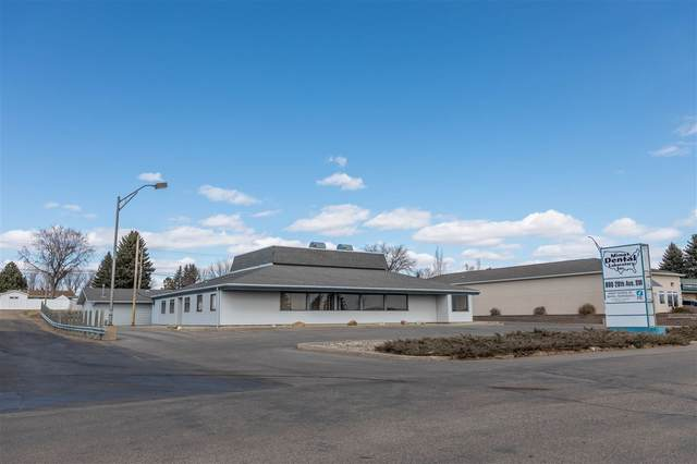 800 20th Ave SW, Minot, ND 58701 (MLS #210604) :: Signal Realty