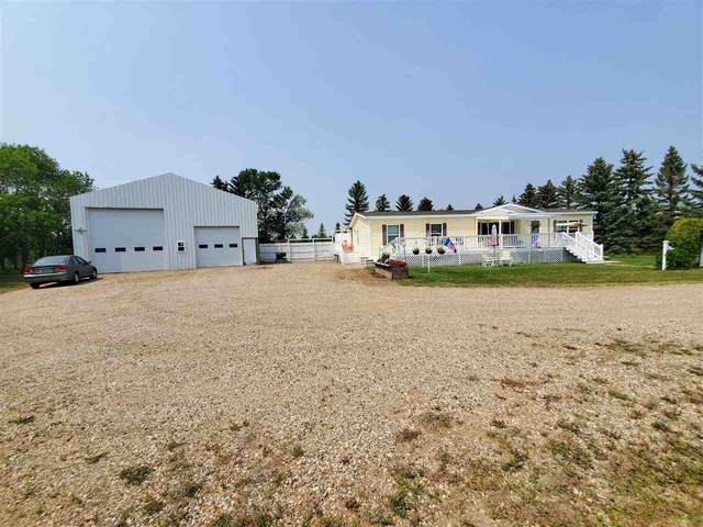 15801 19th Ave NW, Des Lacs, ND 58733 (MLS #211600) :: Signal Realty